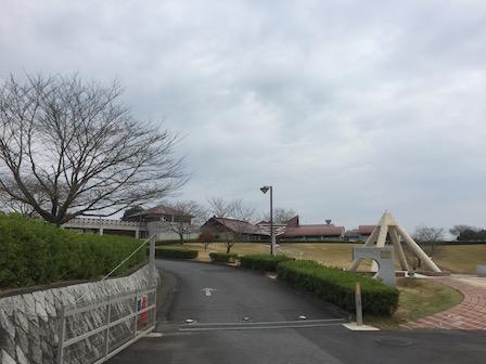 陶芸の丘の入り口写真