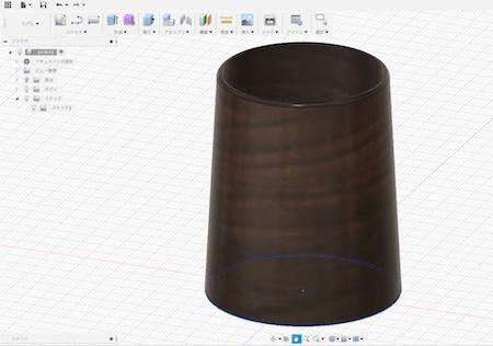 3D-CADで鉢を設計している写真