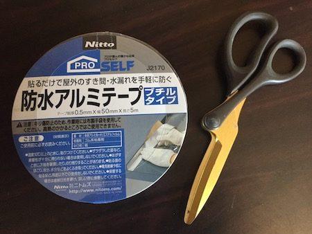 緊急時に簡単修理できる家庭用テープの種類
