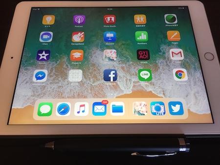 モバイル端末の写真