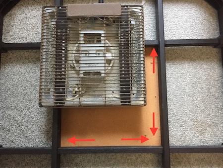 コタツの故障はヒーターユニット交換で修理!