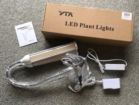 クリップ式植物育成ライトの写真