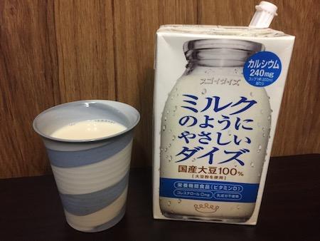 植物性ミルクの写真