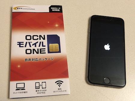 OCNモバイルの写真