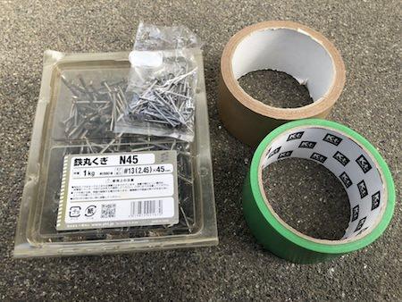 釘と割れを防ぐテープの写真