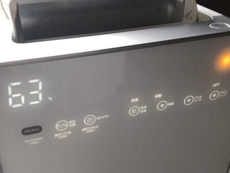 空気清浄機のパネル写真