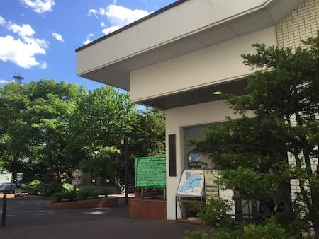 北大植物園の入り口写真