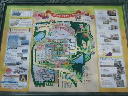 フルーツフラワーパークの地図写真