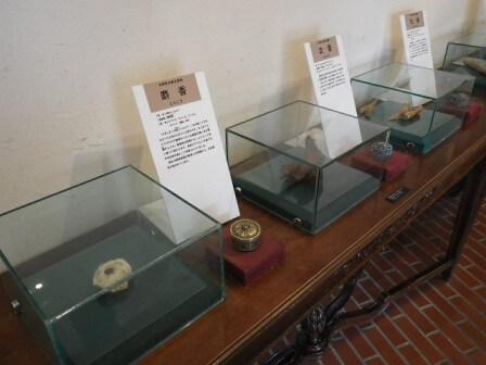 ハーブやアロマの展示品写真2